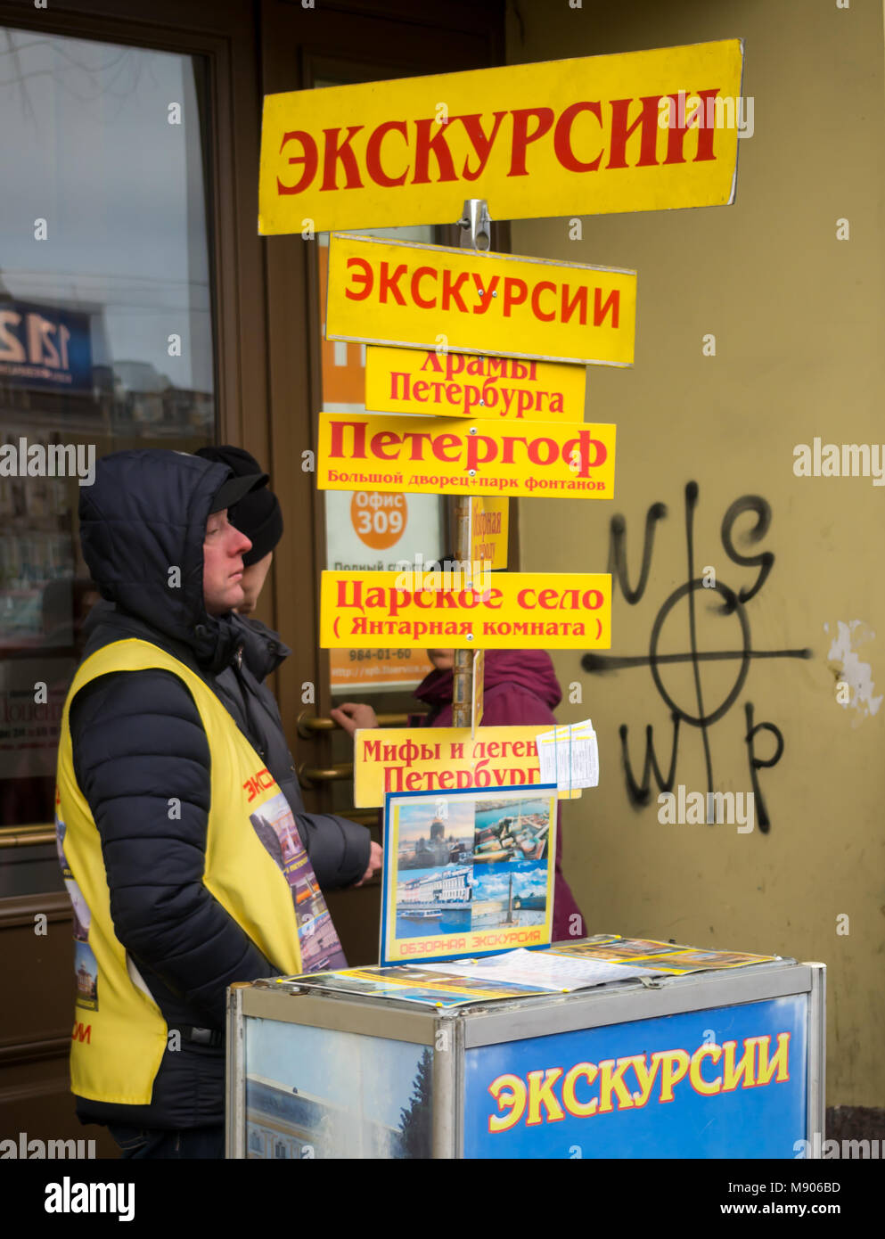 Saint-Petersburg, February 13, 2016: Point of Sale for the sale of tours on the Nevsky Prospect St. Petersburg - Stock Image