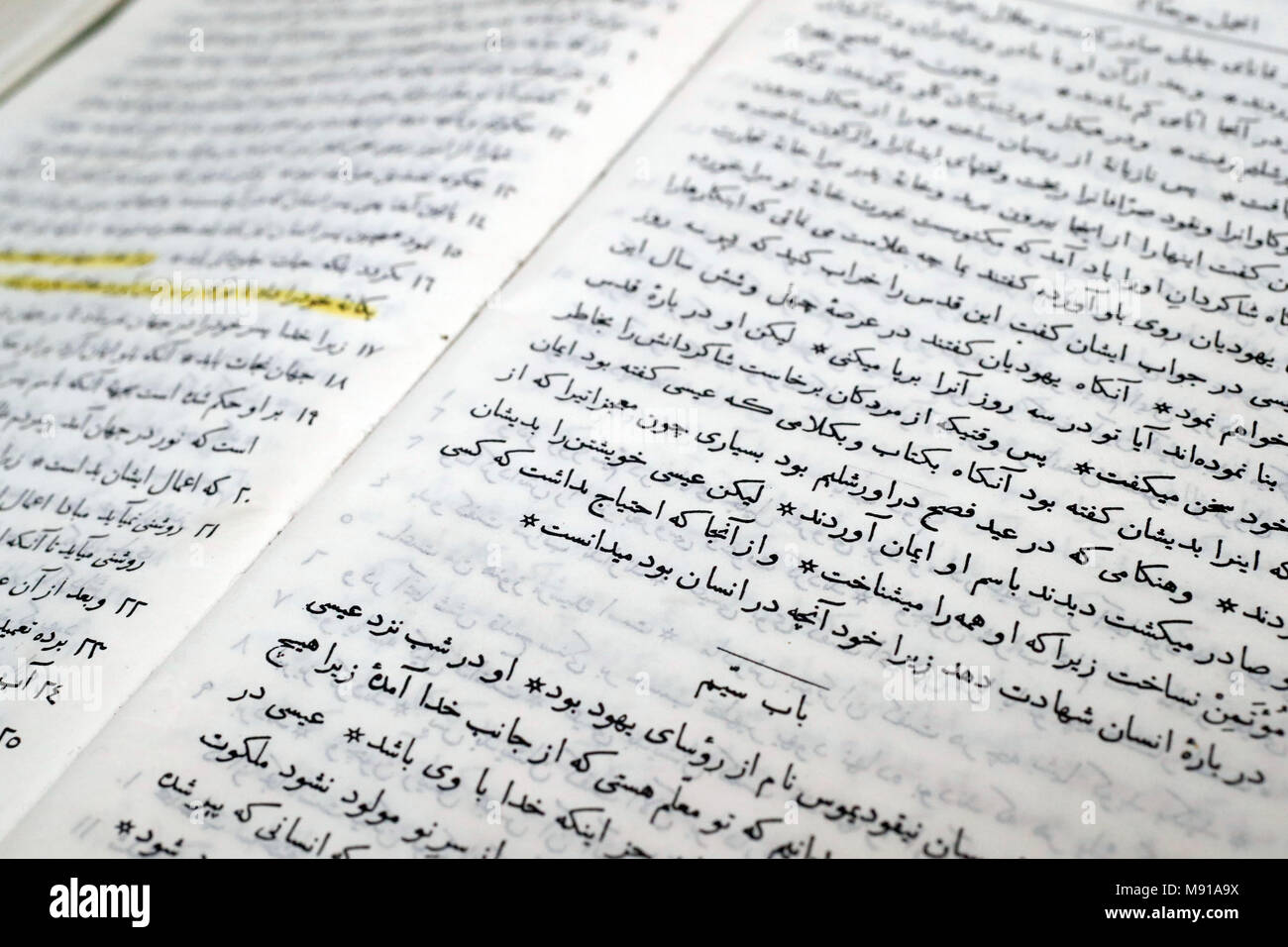 The Holy Bible in Persian. Strasbourg. France. - Stock Image