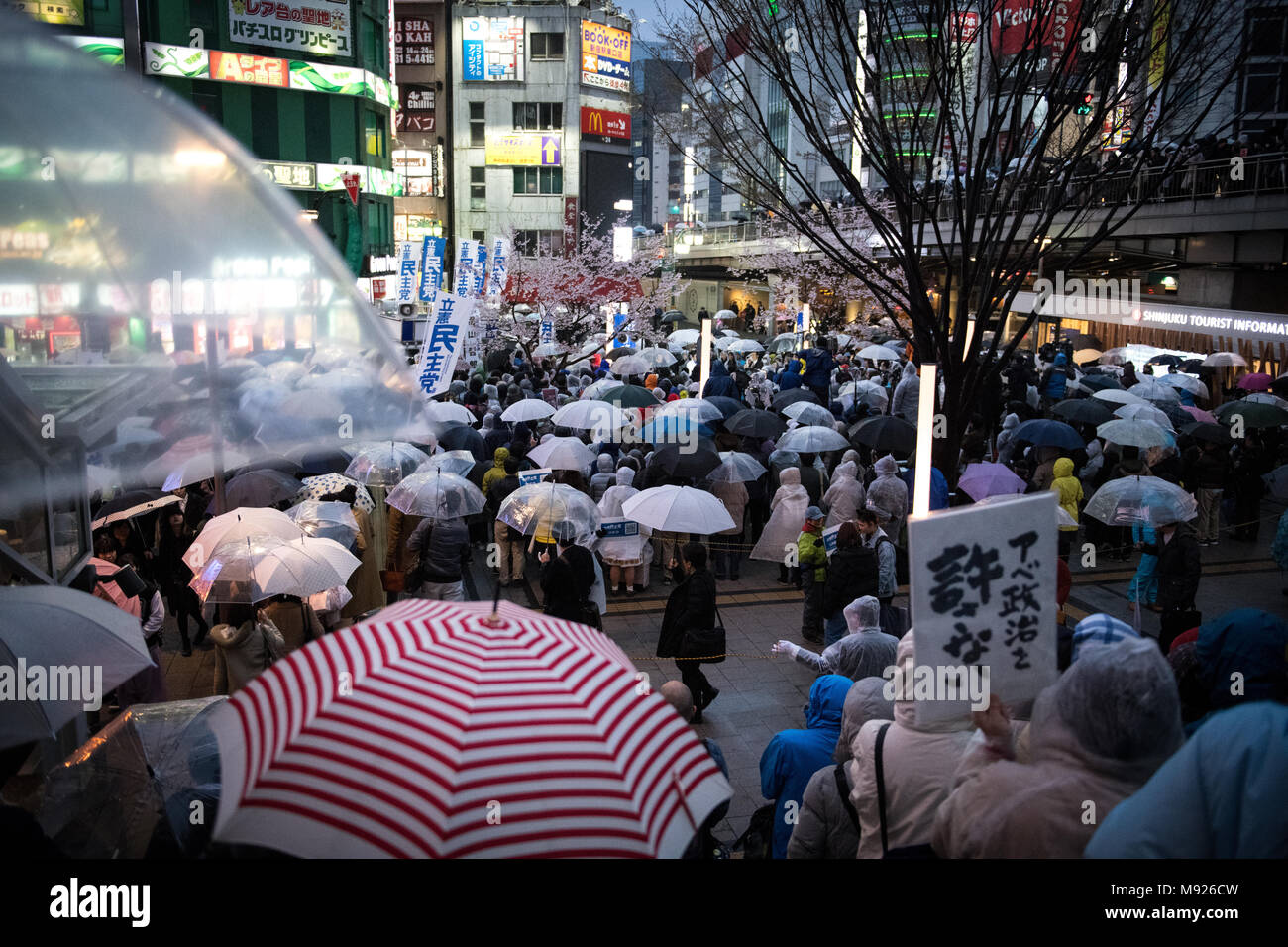 Pm Abe Stock Photos & Pm Abe Stock Images - Alamy