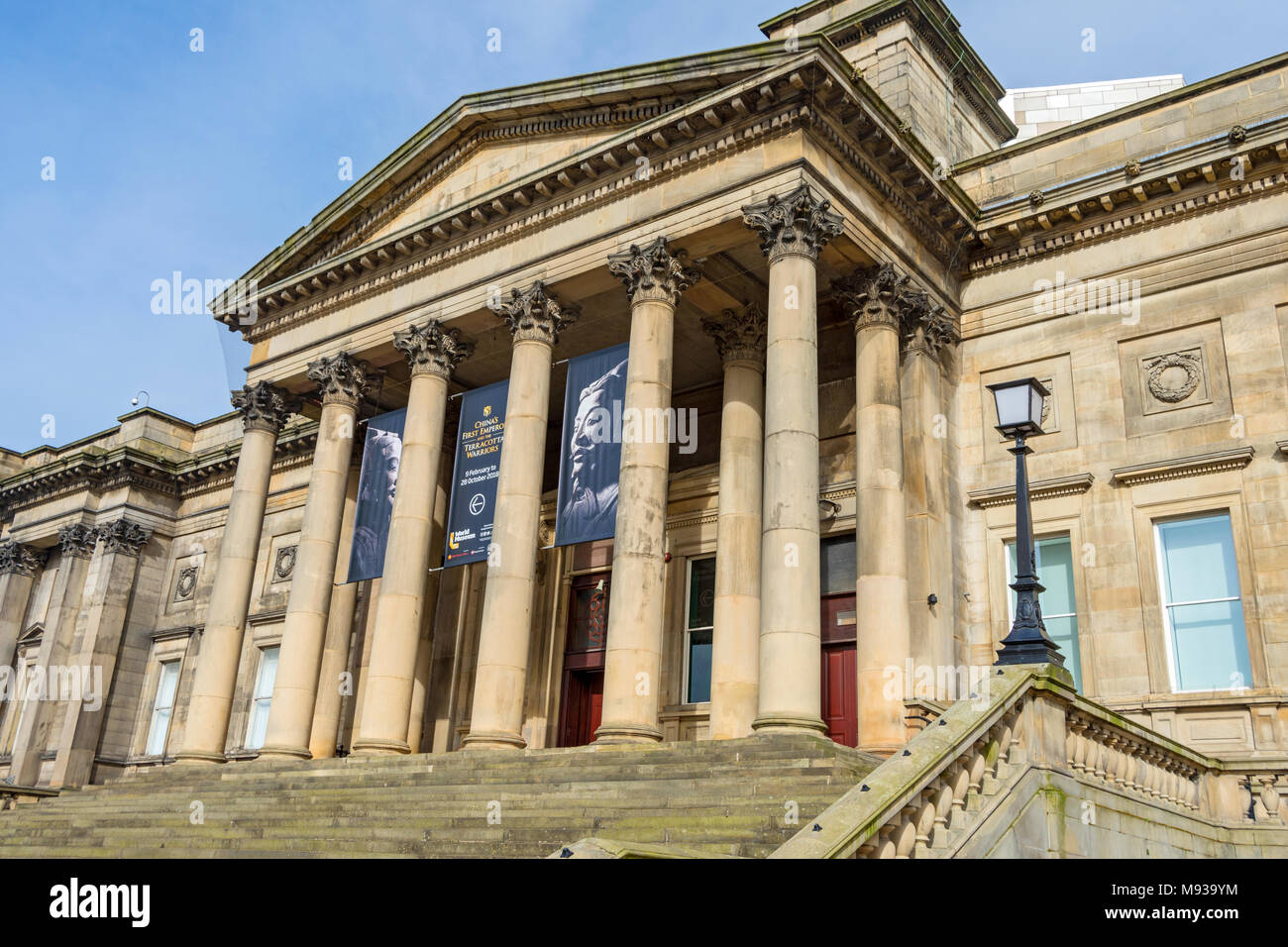 Entrance to the World Museum. William Brown Street, Liverpool, England, UK - Stock Image