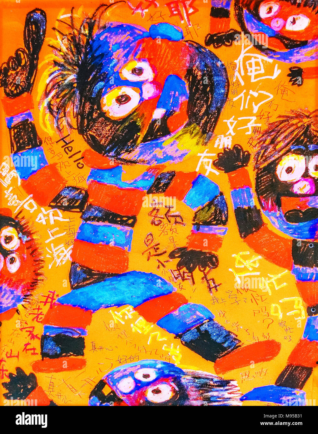 Artwork by Chinese primary school students on display at the 2010 China Expo Pavilion in Shanghai, China. - Stock Image