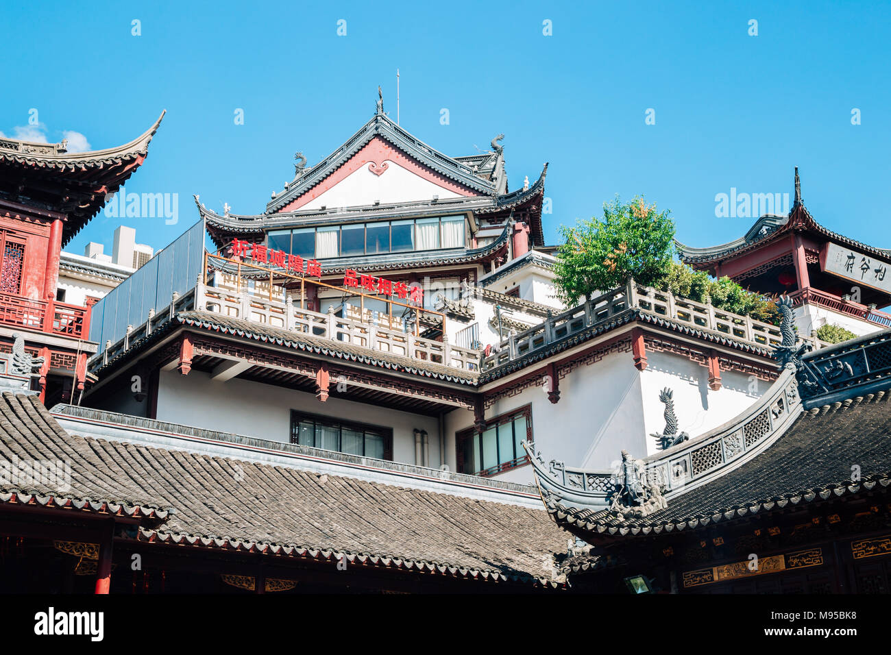 Shanghai, China - August 7, 2016 : City God Temple Chenghuang Miao - Stock Image