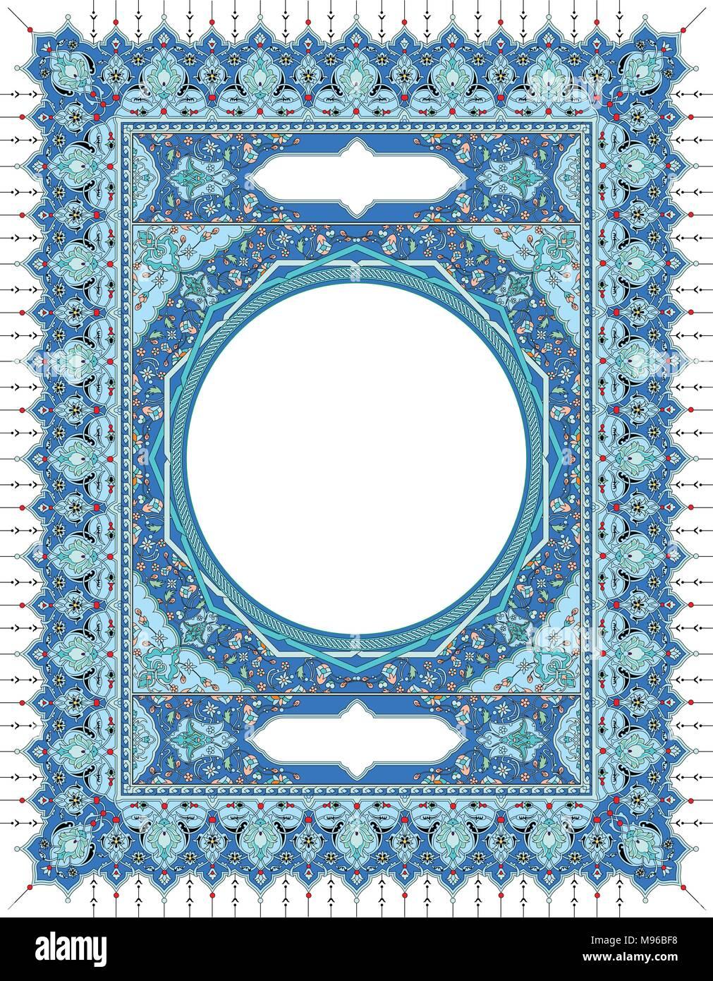 Islamic Art Frame Inside Book Prayer Cover Stock Vector Image Art Alamy