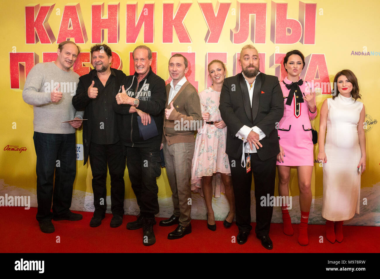The end of intrigue: Beaten Nastasya Samburskaya appeared in public 24.05.2018 38