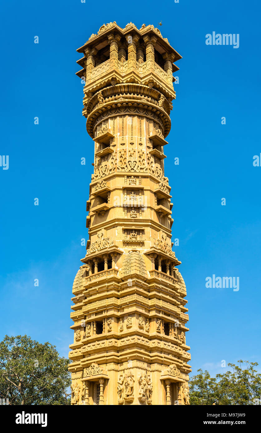 Kirti Stambha Tower of Hutheesing Jain Temple in Ahmedabad - Gujarat state of India - Stock Image