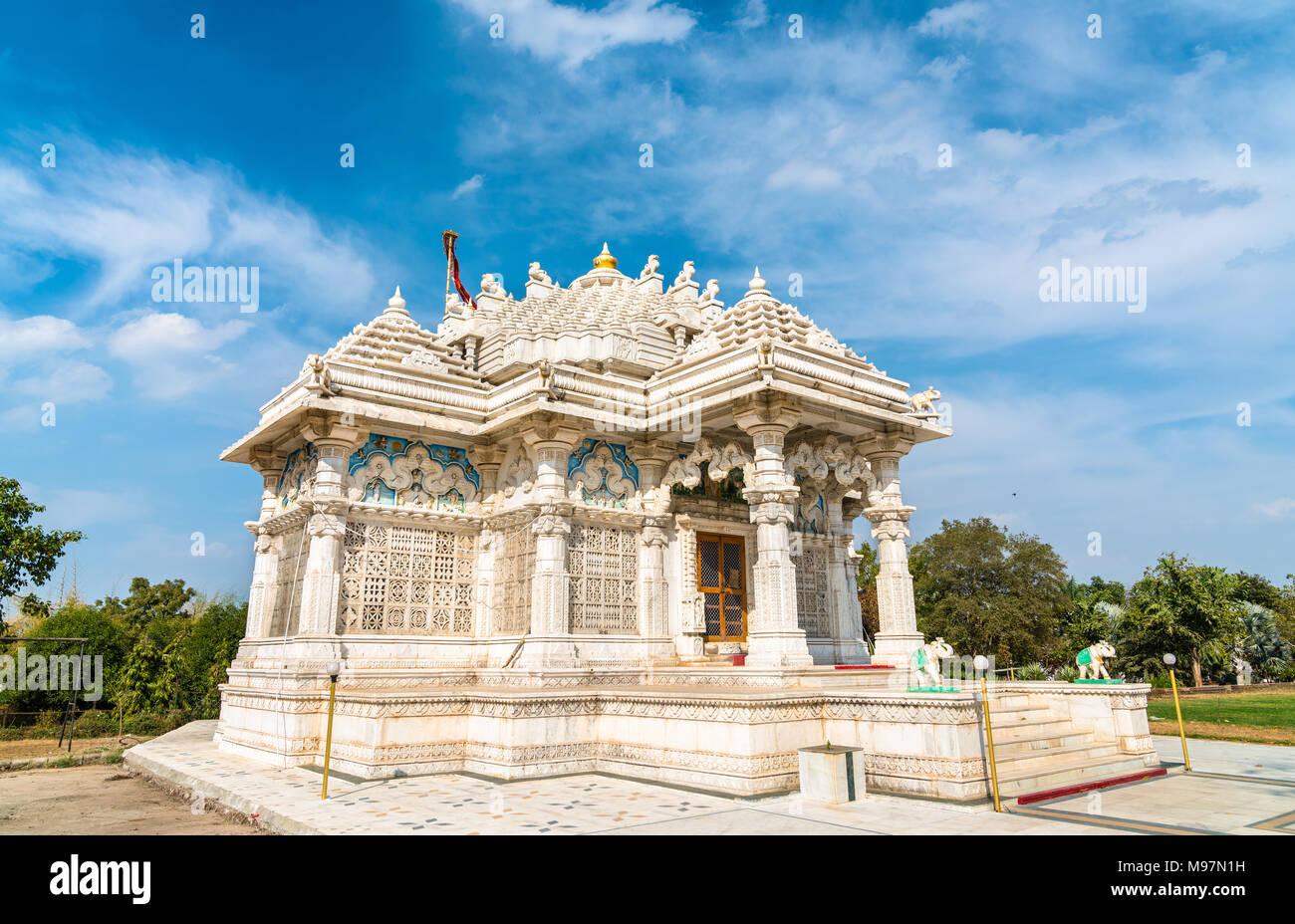 Borij Derasar, a Jain Temple in Gandhinagar - Gujarat State of India - Stock Image