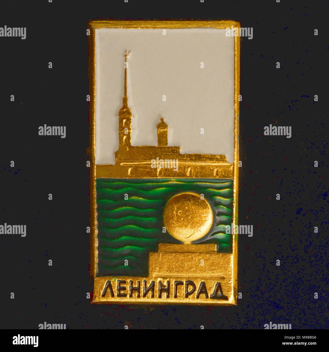Soviet badge with the inscription Leningrad Peter and Paul Fortress Neva River - Stock Image