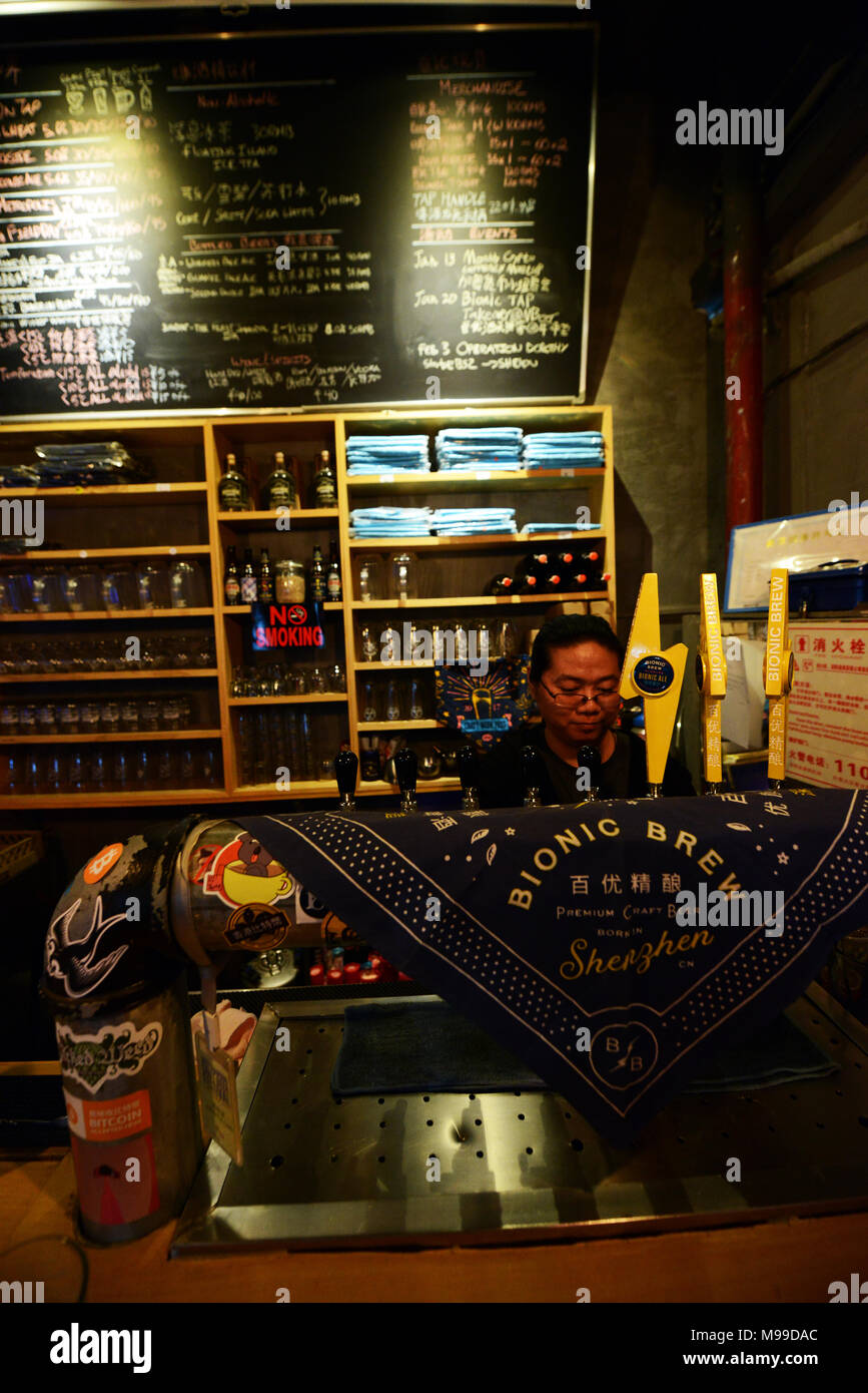 The Bionic Brew pub in Shenzhen. - Stock Image