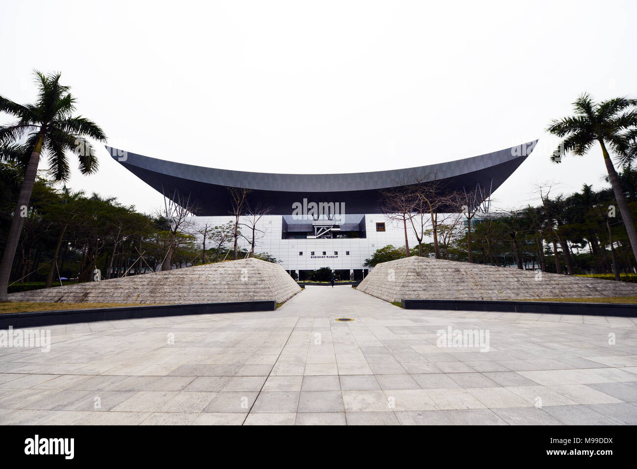 The Shenzhen museum in the CBD in Futian district. - Stock Image