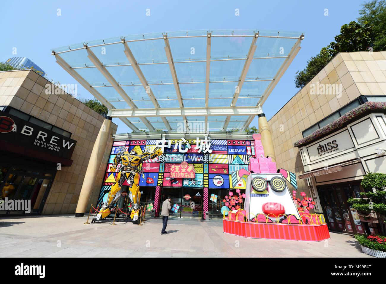 Central Walk shopping mall in Futian, Shenzhen. - Stock Image