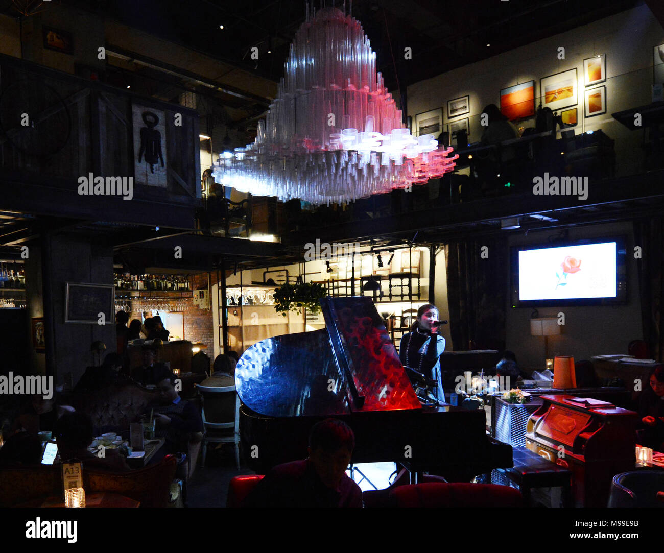 A Jazz bar in Shenzhen's Futian district. - Stock Image