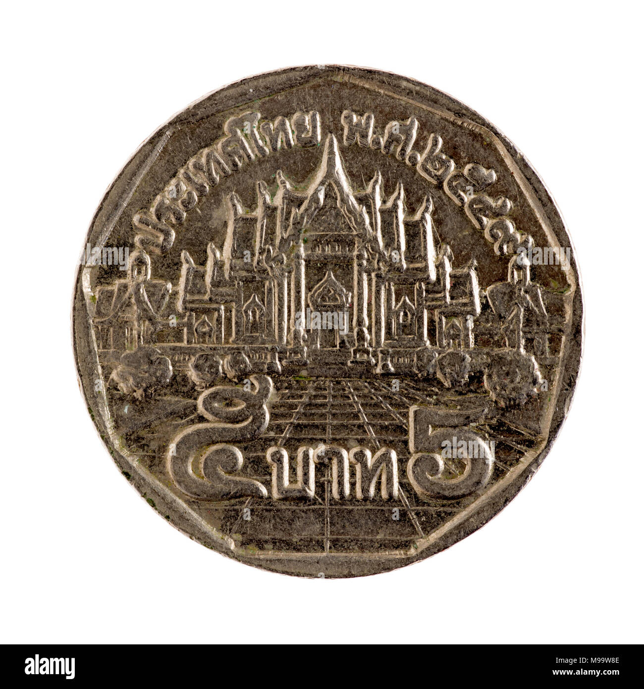 5 Baht coin from Thailand - Stock Image