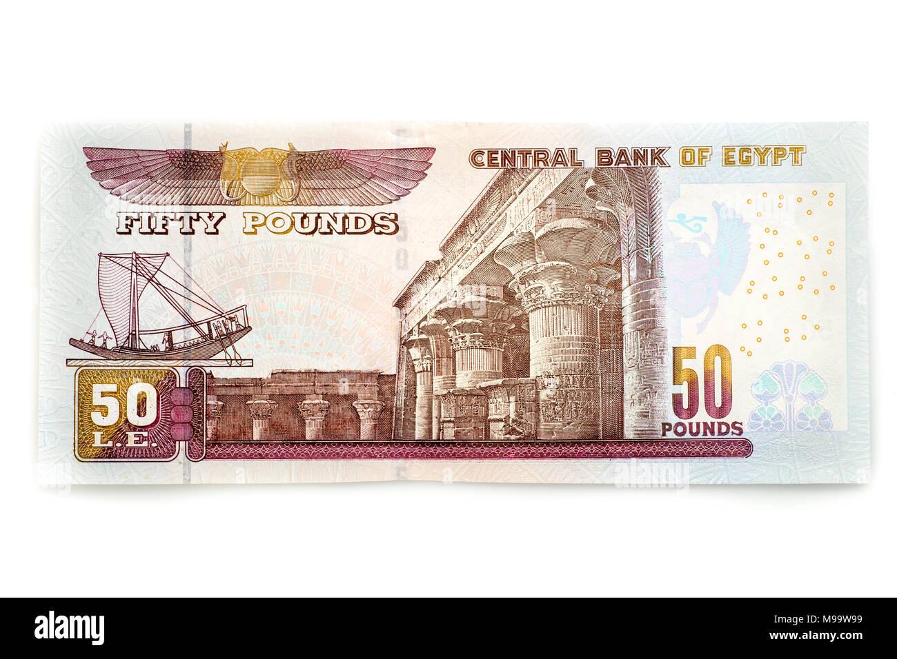 Egyptian 50 Pound note - Stock Image