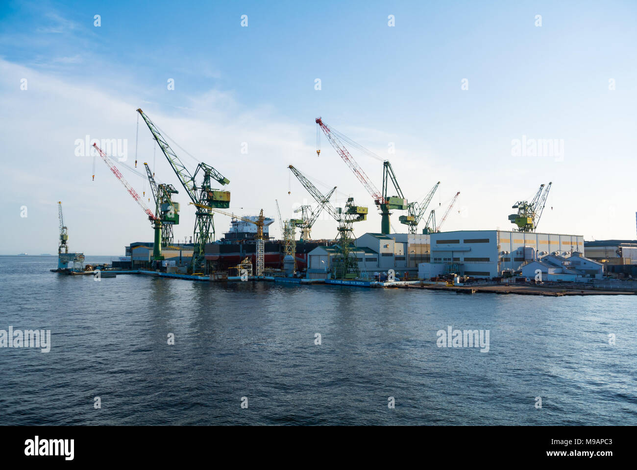 Kawasaki Heavy Industries Kobe Works, kobe, hyogo prefecture, japan - Stock Image