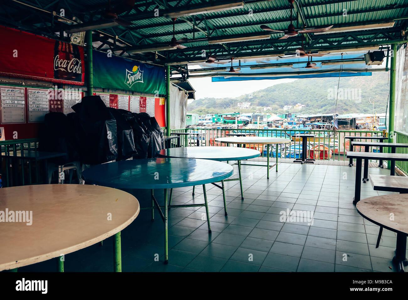 Hong Kong - March 16, 2017 : Closed restaurant in Lamma island Sok Kwu Wan Fish village - Stock Image