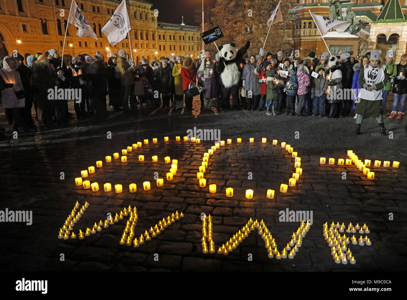 Moscow Russia March 24 2018 Participants In The Earth Hour 2018