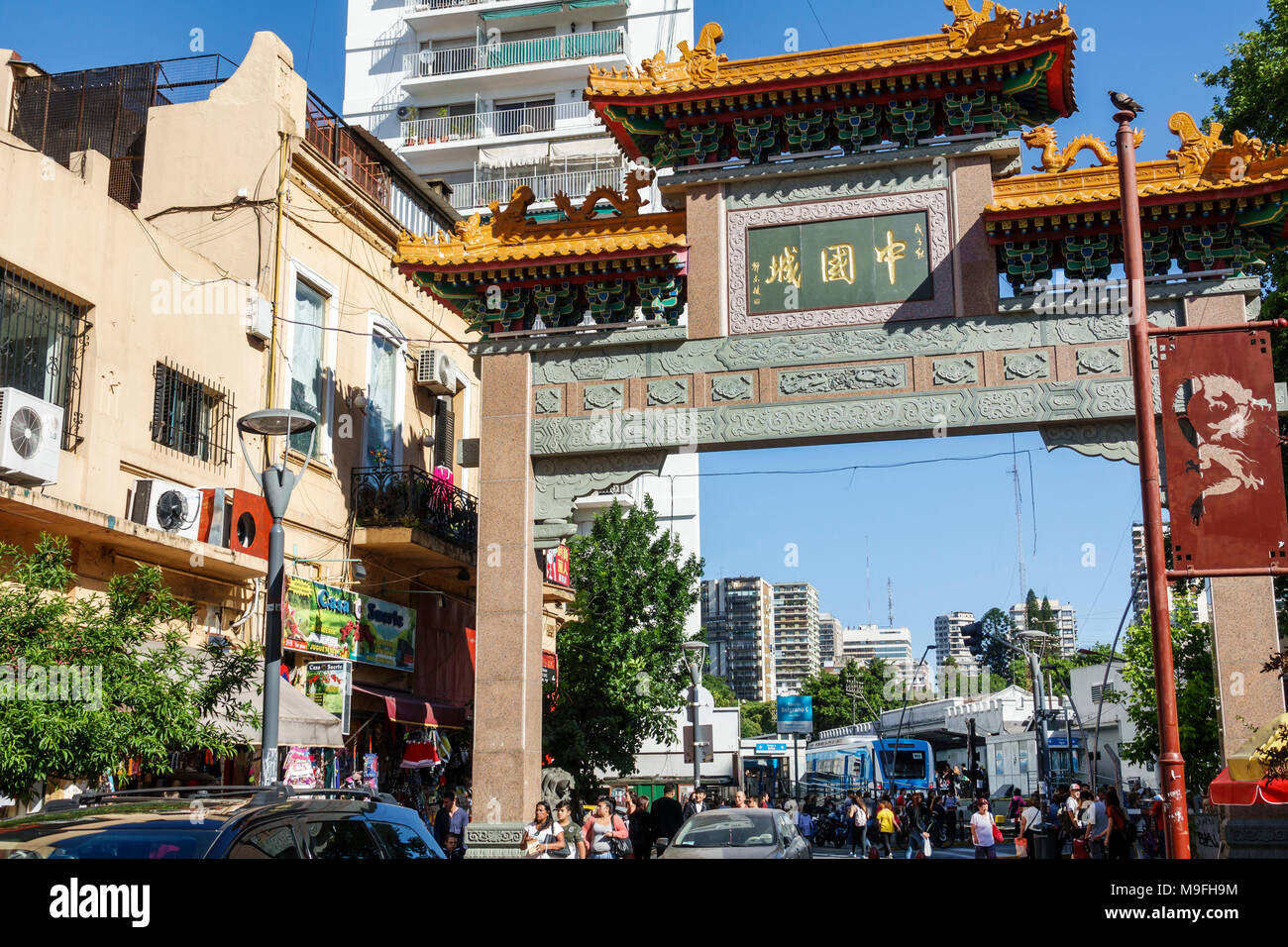 Buenos Aires Argentina Belgrano China Town Barrio Chino Chinatown ethnic neighborhood Paifang gate Chinese architectural arch Hispanic Argentinean Arg Stock Photo