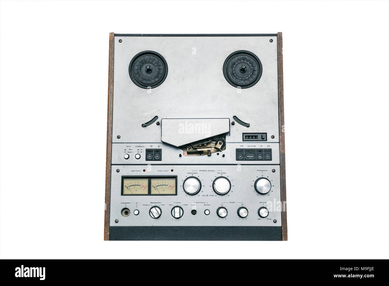 Old reel tape recorder - Stock Image