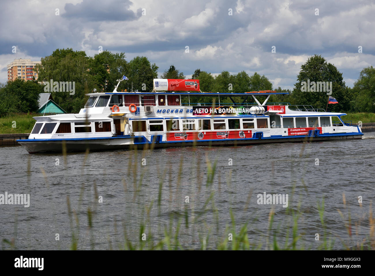 Moscow, Russia - July 4, 2014: Trip boat of the Mostourflot company on the  Moscow canal. The company also offers luxury river cruises to St. Petersbur  Stock Photo - Alamy