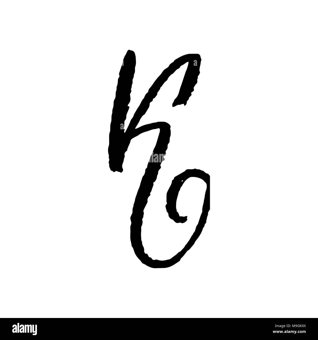 Letter K Handwritten By Dry Brush Rough Strokes Textured
