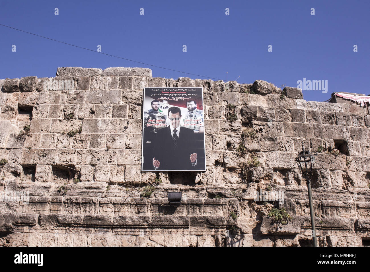 Poster bachar al Assad Palmire Syria 12/12/2015 Stock Photo
