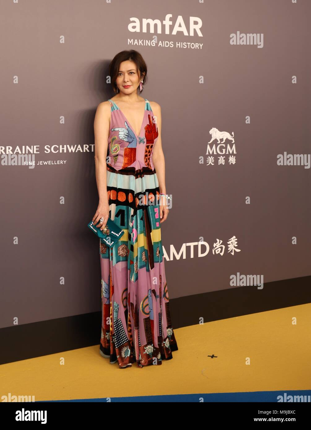Hong Kong, CHINA. 26th Mar, 2018. Retired celebrity Hong Kong actress, Rosamund Kwan at the annual AMFAR fundraising gala in Hong Kong.Mar-26, 2018 Hong Kong.ZUMA/Liau Chung Ren Credit: Liau Chung Ren/ZUMA Wire/Alamy Live News - Stock Image