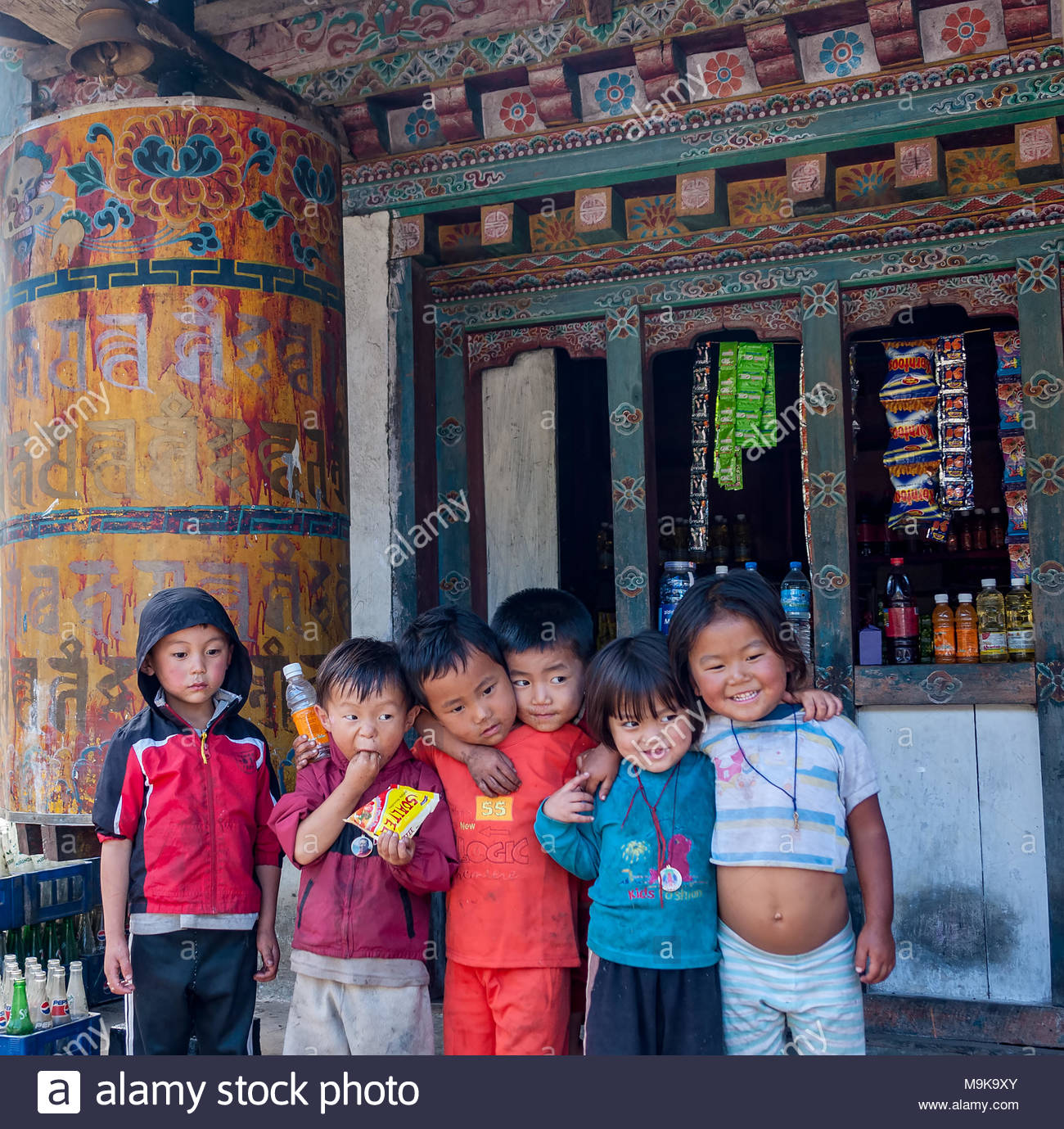 Group of Bhutanese children - Eastern Bhutan - Stock Image