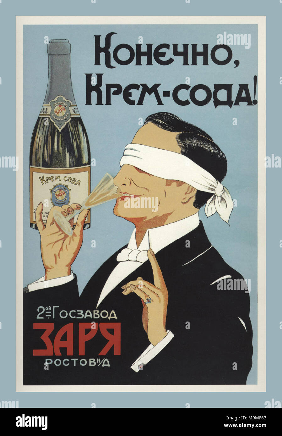Vintage Soviet Drinks Poster Advertising 1920s CCCP Russian Alcohol Of Sparkling Soda Cream Wine Champagne Style Tasted In