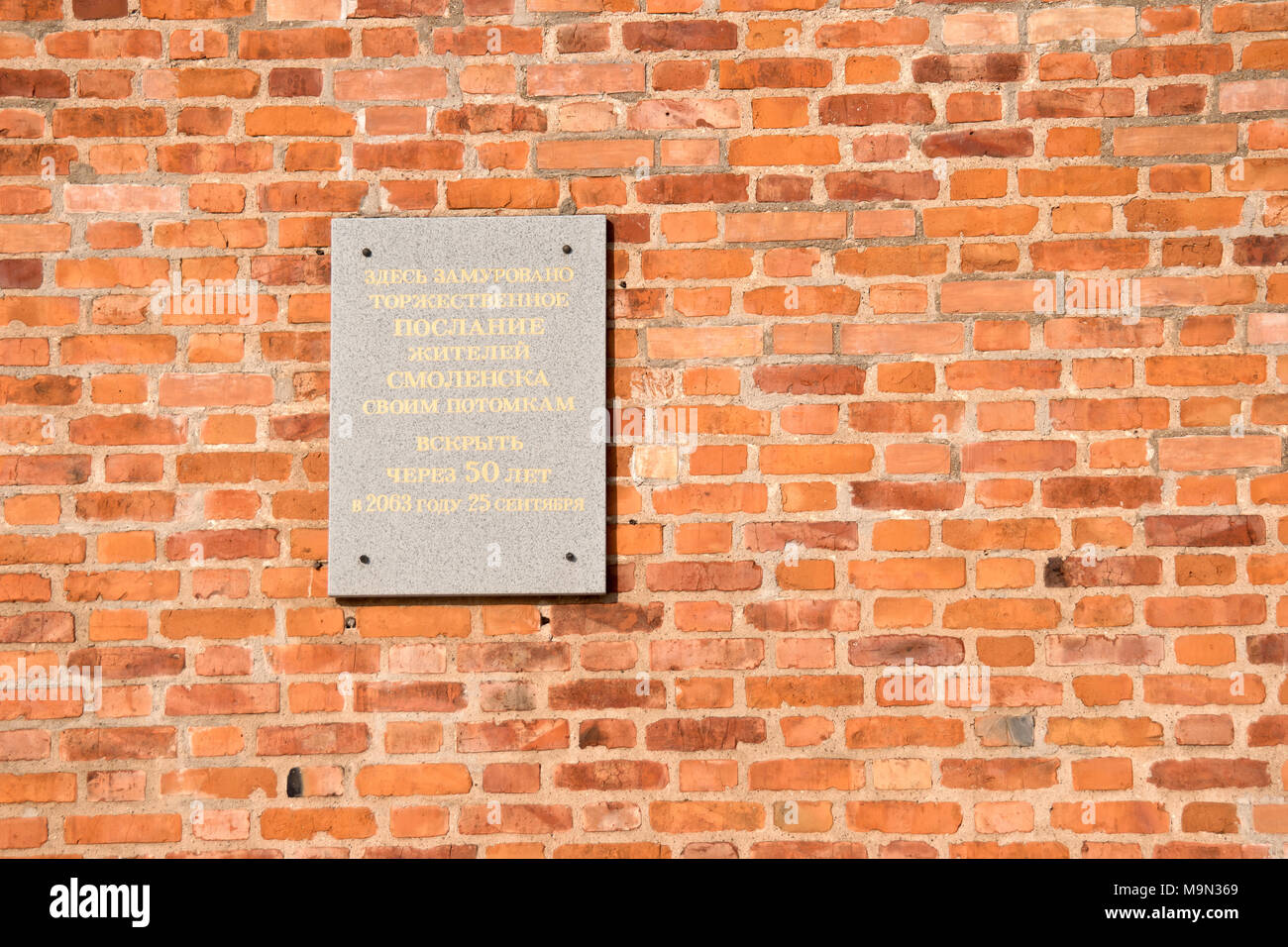 SMOLENSK, RUSSIA - March 08.2018: Solemn message of Smolensk residents to their descendants - Stock Image