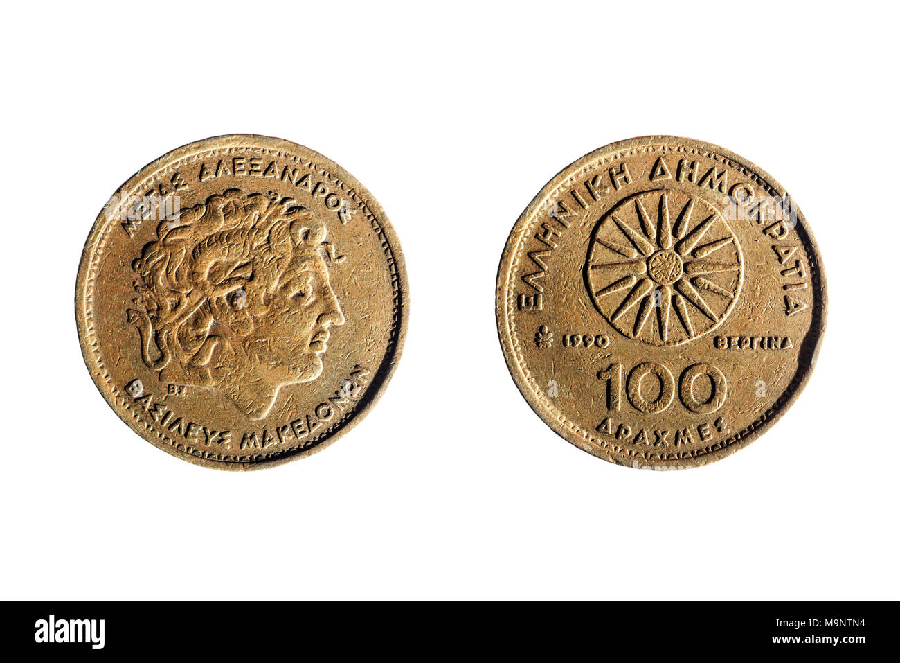 front and back of an old greek coin of a hundred drachmas isolated on white background - Stock Image
