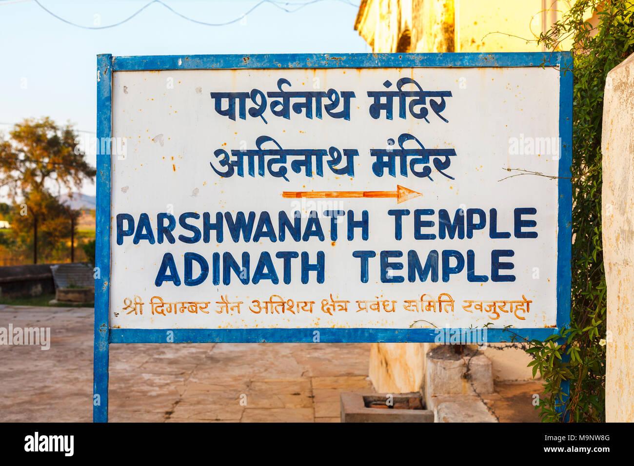 Sign to Lord Parshwanath and Adinath Jain Temples, Eastern Group of Temples, Khajuraho, Madhya Pradesh, India - Stock Image