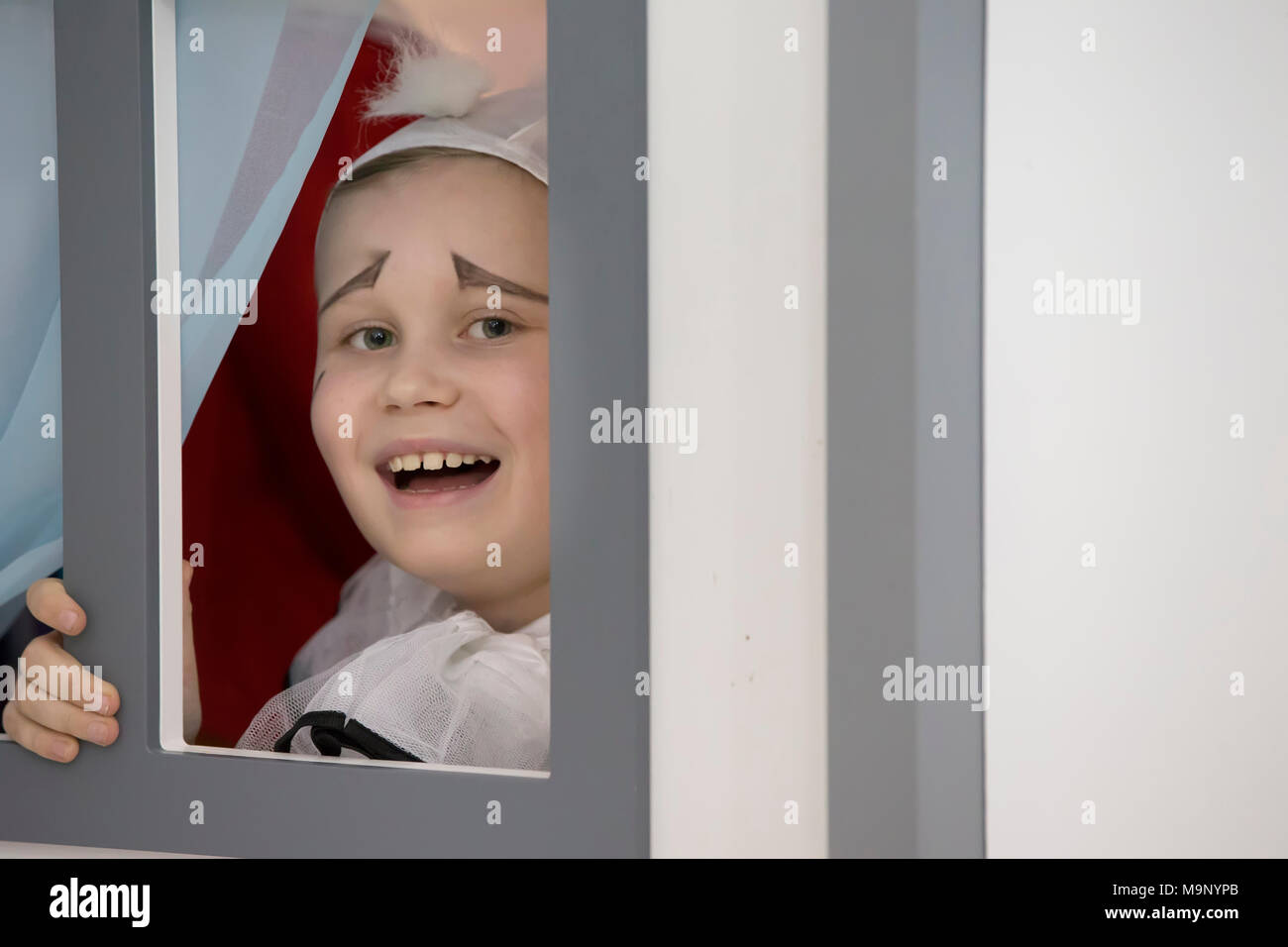 Belarus, the city of Gomel, October 30, 2017. Opening of the children's library department. - Stock Image