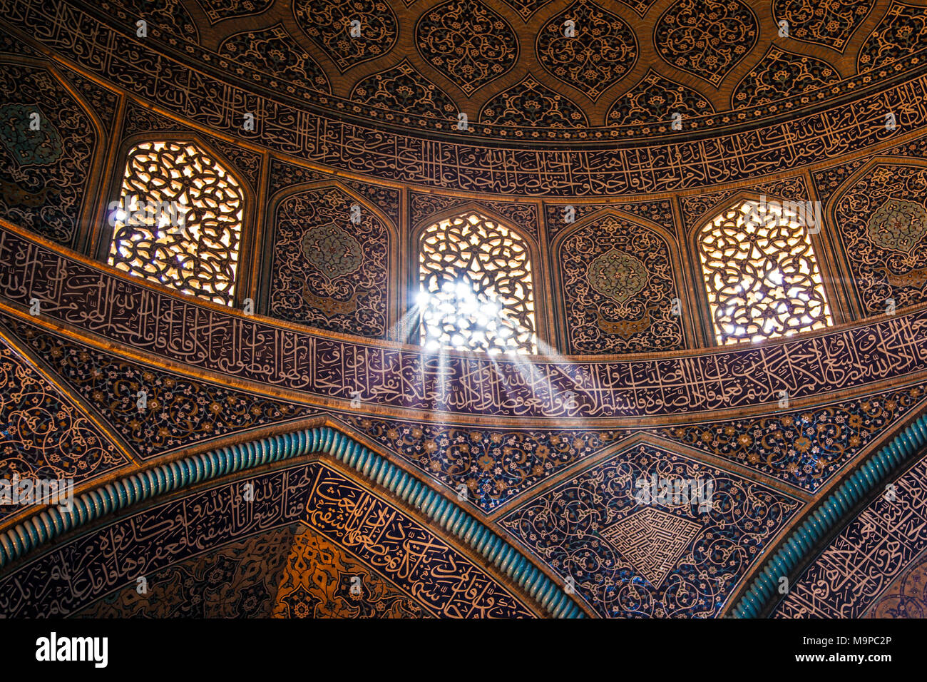 Light shines through window, dome, Jameh Mosque of Isfahan, Isfahan, Iran - Stock Image