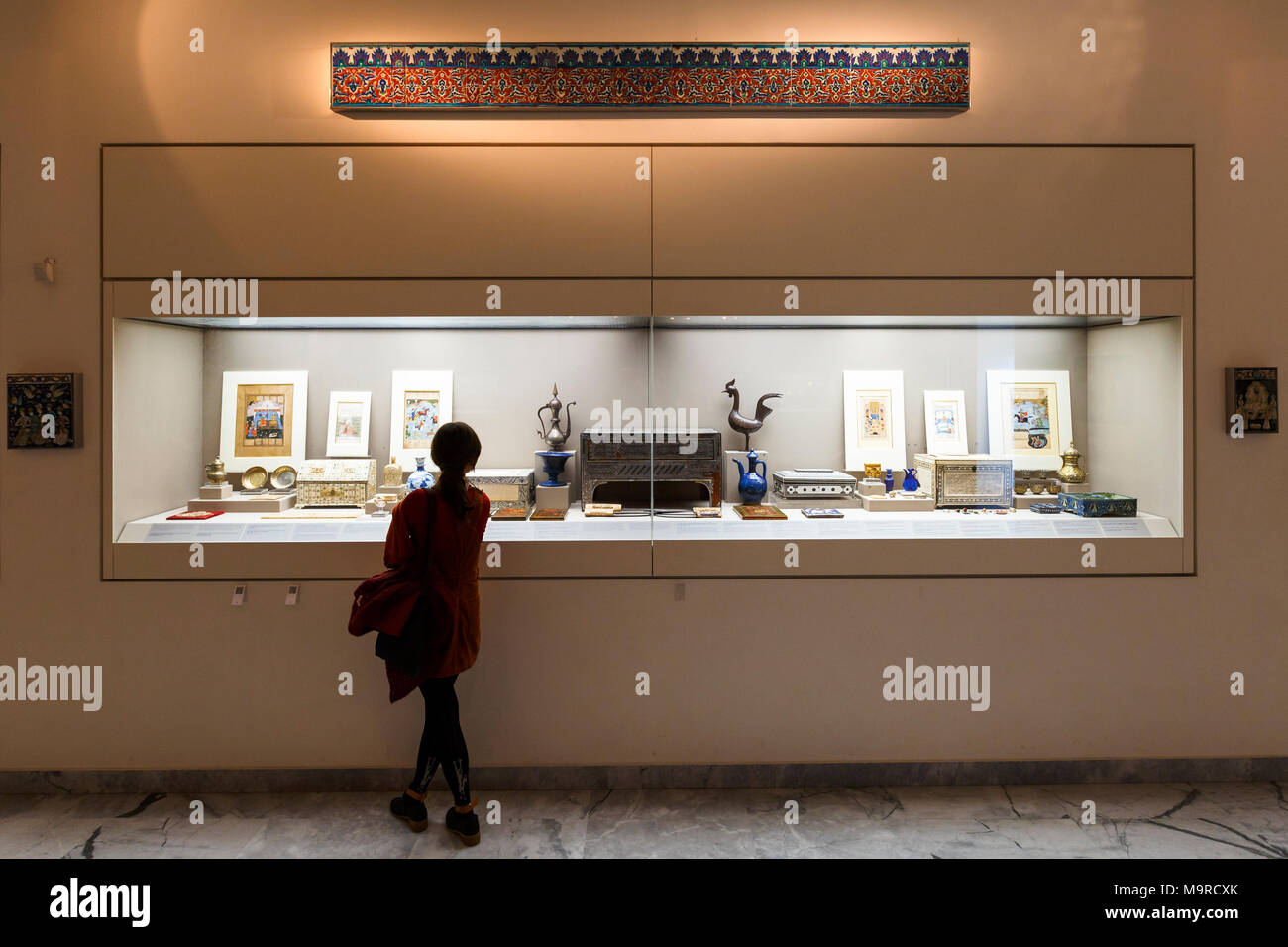 Exposition of the Museum of Islamic Art in Athens, Greece. - Stock Image