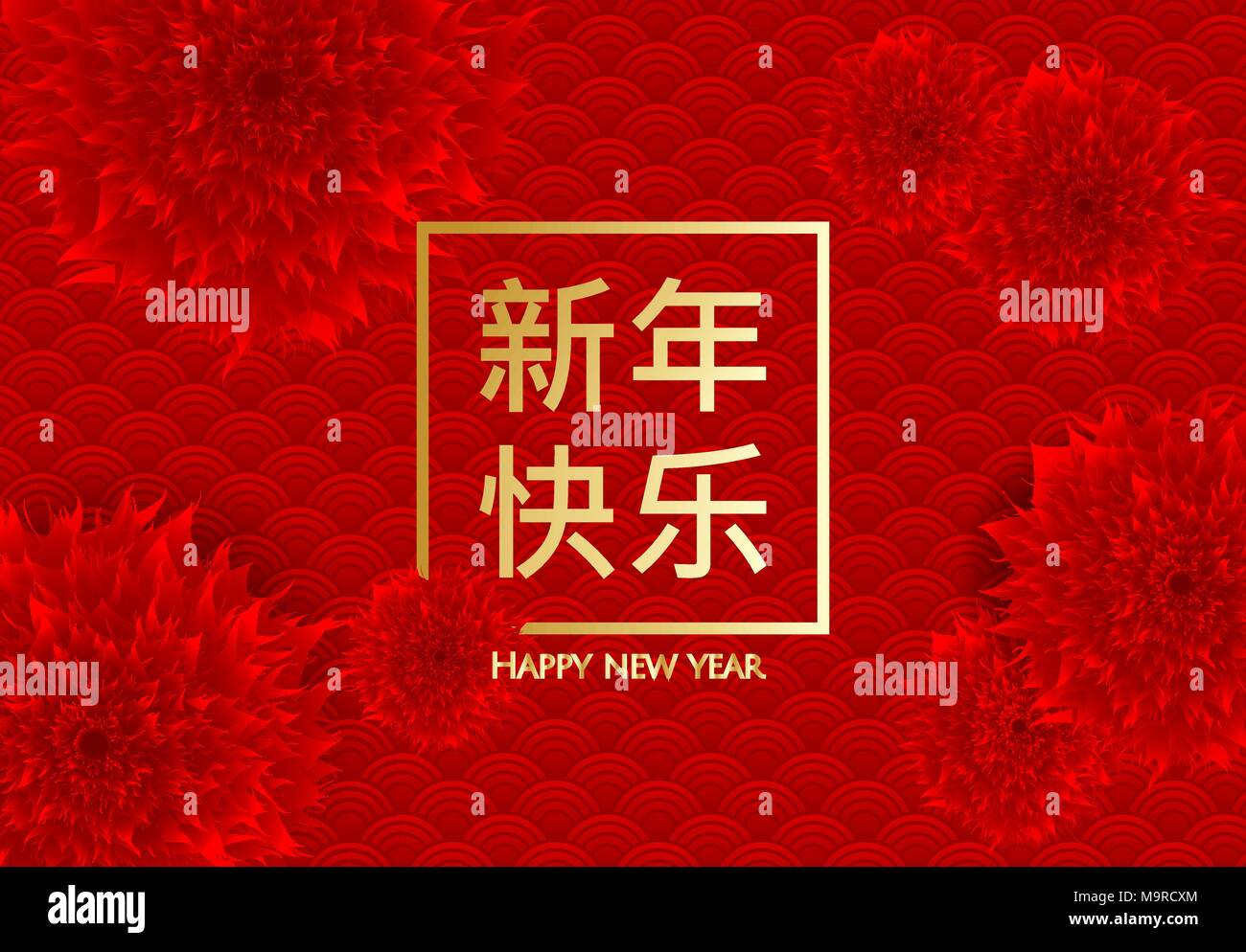happy chinese new year greeting card design for your greetings card flyers invitation posters brochure banners calendar