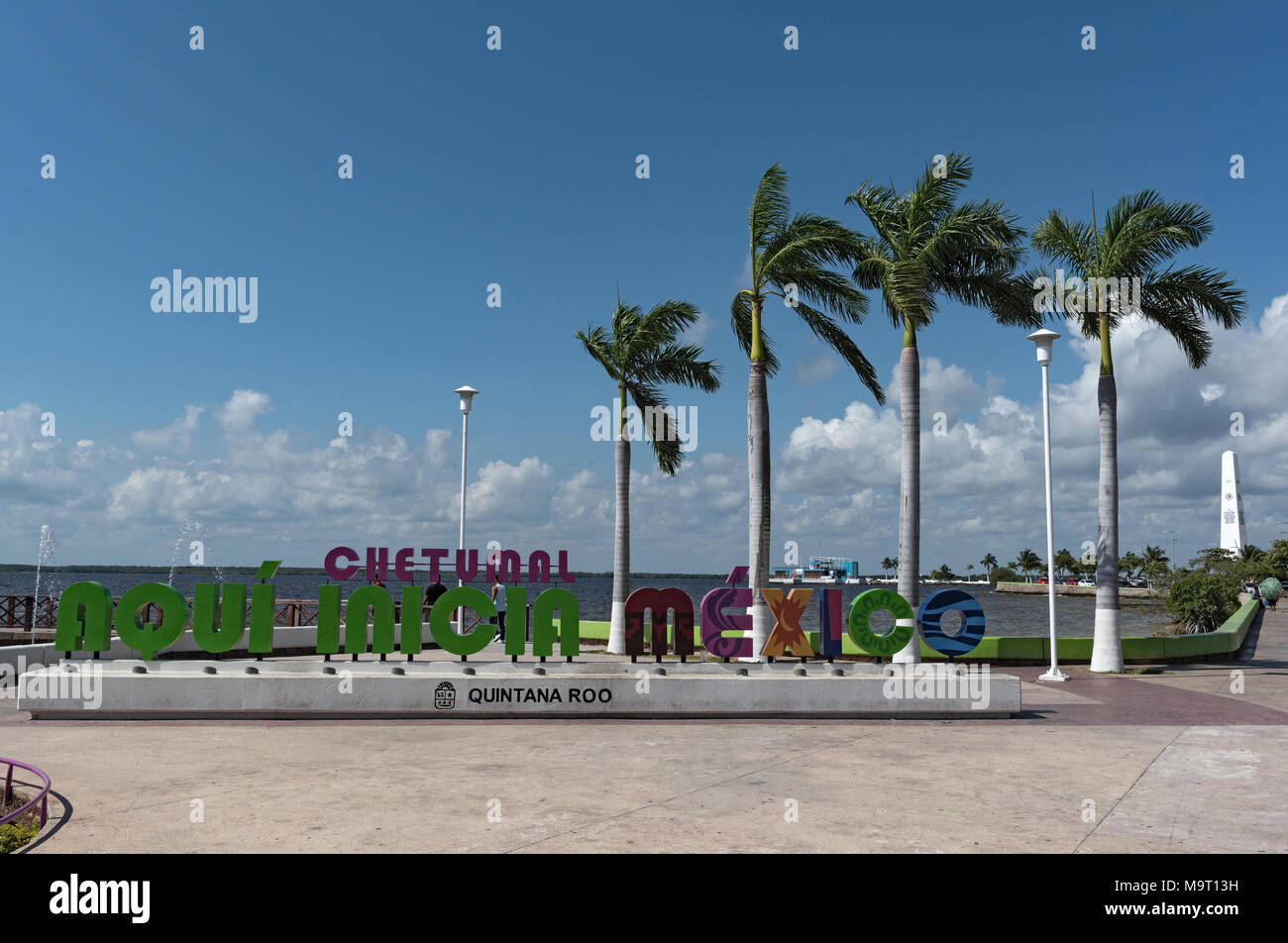 Colored lettering of the Mexican city of Chetumal, Quintana Roo - Stock Image