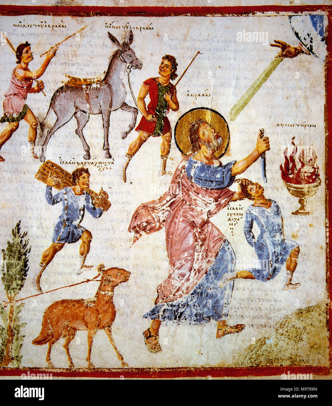 The Sacrifice of Isaac. Miniature of Christian Topography Constantinople by a Greek merchant named Cosmas Indicopleustes, 6th century. Folio. 59r. The Vatican Apostolic Library. Stock Photo