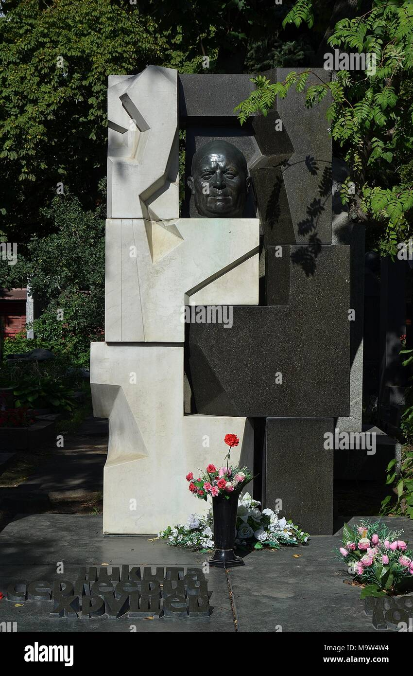 TOMB OF ONCE SOVIET PREMIER NIKITA SERGEYEVICH KHRUSHCHEV AT THE NOVODEVICHIY CEMETERY, MOSCOW - Stock Image