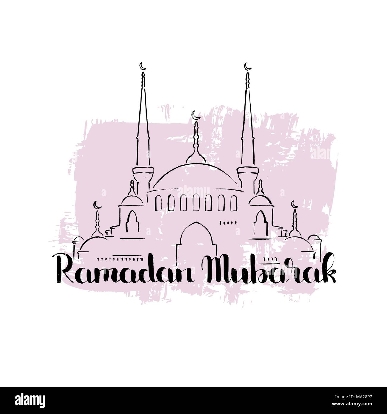 Ramadan Mubarak handwritten lettering. Blessed Month of first revelation of Quran to Prophet Muhammad - Stock Image