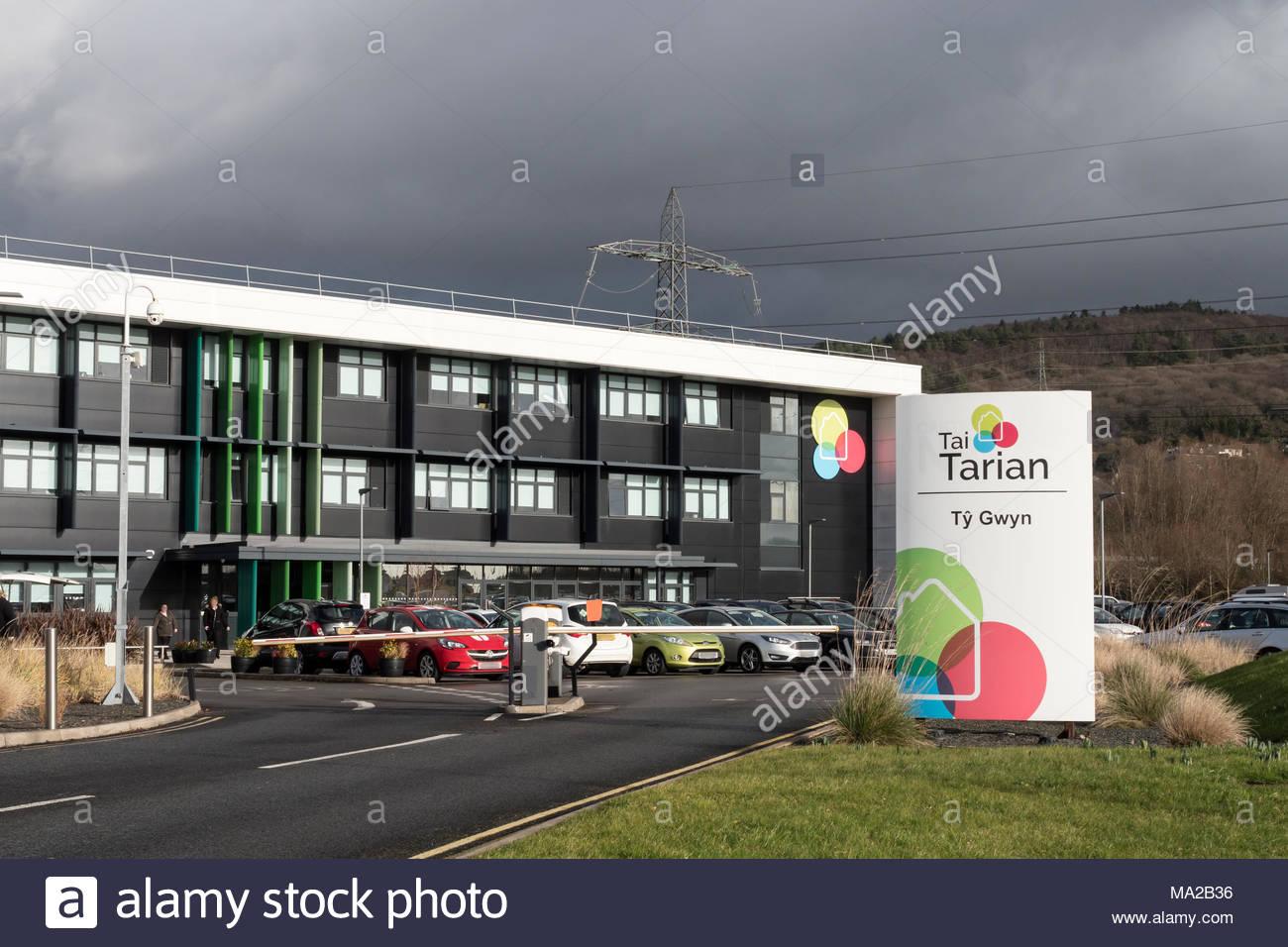 Tai Tarian Baglan Energy Park Briton Ferry Neath Port Talbot Wales Stock Photo