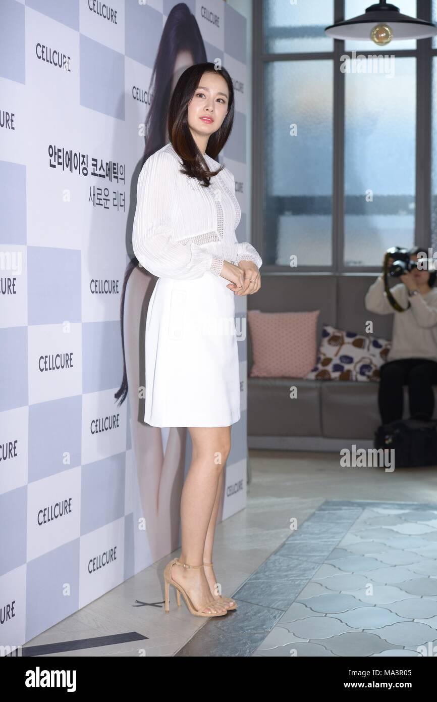 Kim Tae Hee Stock Photos Kim Tae Hee Stock Images Alamy