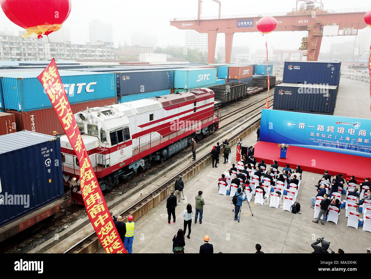 Shanghai, China  30th Mar, 2018  A departure ceremony of