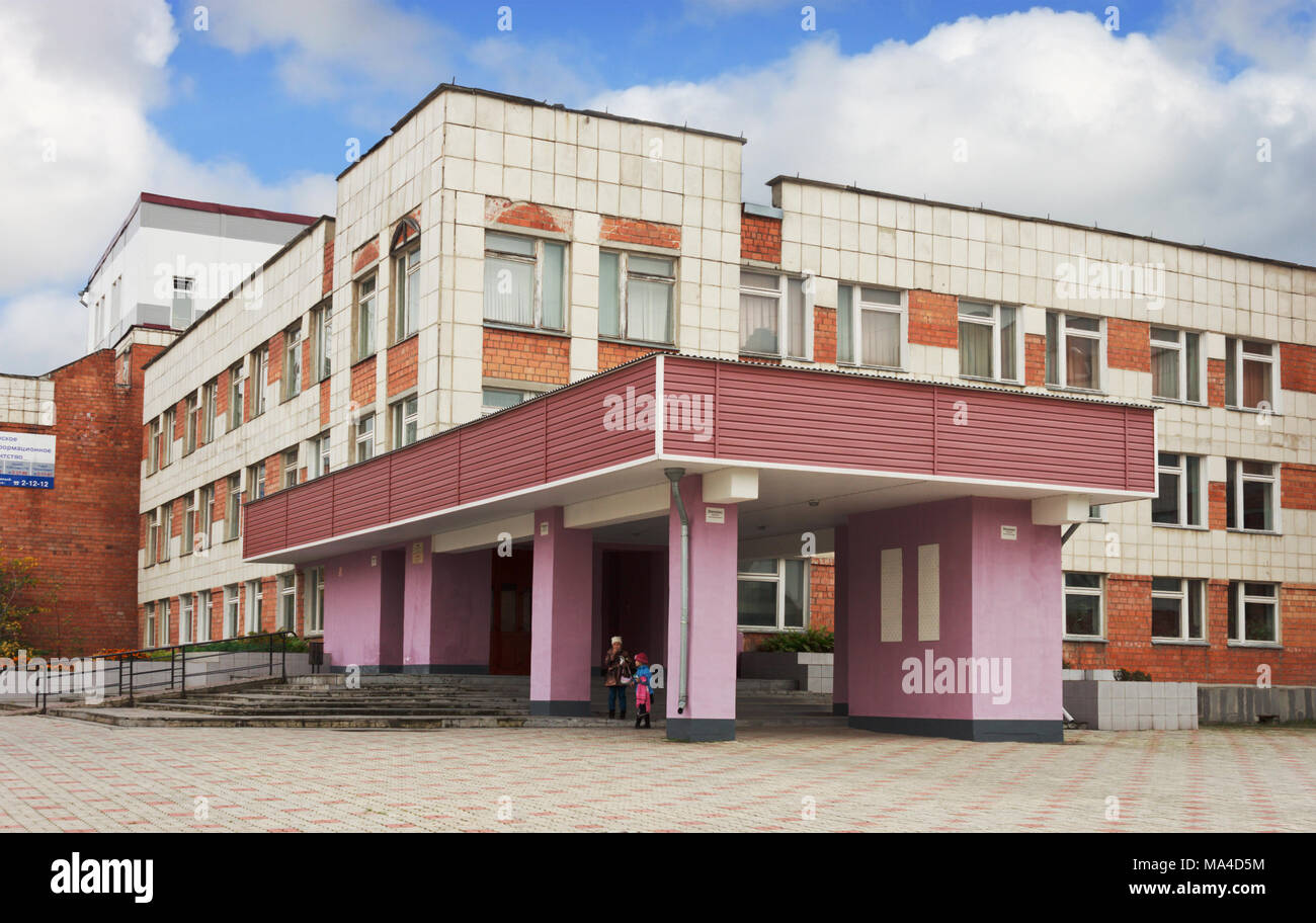"""Bor, Russia - October 5, 2012: A small town in the Volga region. Here there center for extracurricular work """"Alice"""". Bor Town Stock Photo"""