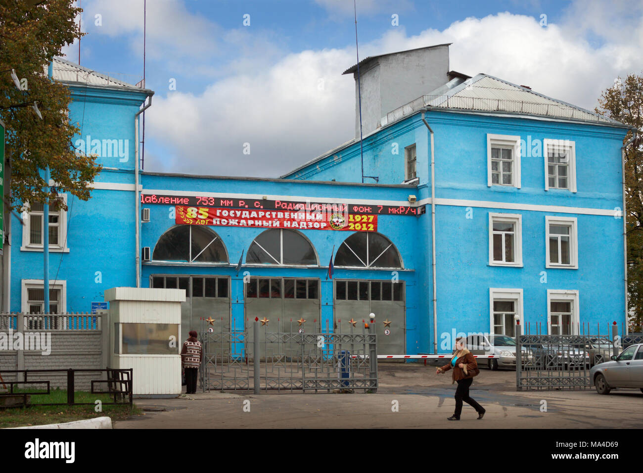 Bor, Russia - October 5, 2012: A small town in the Volga region has a fire station located in an old building. This is the city of Bor Stock Photo