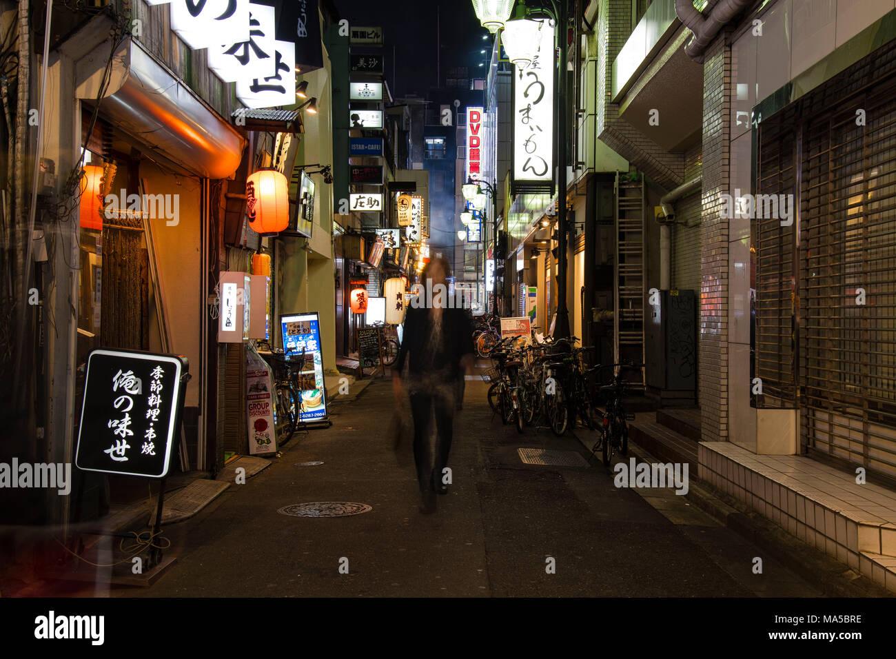 Asia, Japan, Nihon, Nippon, Tokyo, lane at Shinjuku - Stock Image