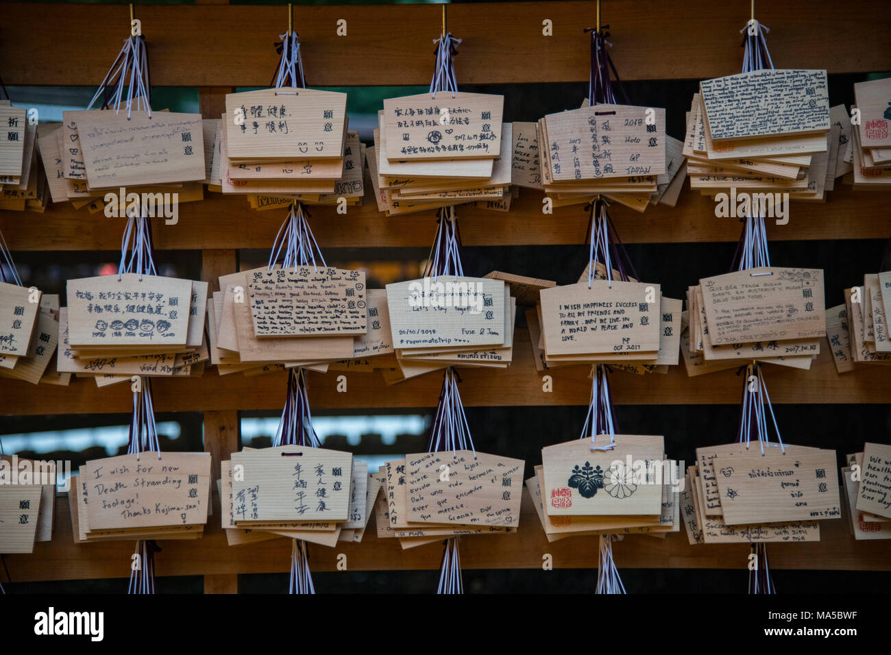 Asia, Japan, Nihon, Nippon, Tokyo, Shibuya, Wooden Japanese prayer tablets with wishes - Stock Image