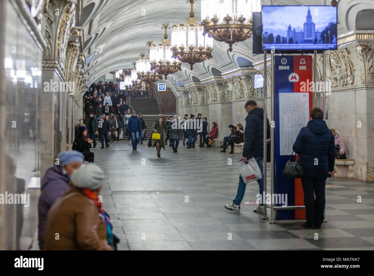 metro prospekt