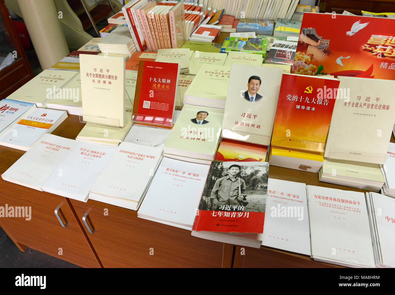 Some works on and/or by President Xi Jinping for sale in a bookshop in Beijing - Stock Image
