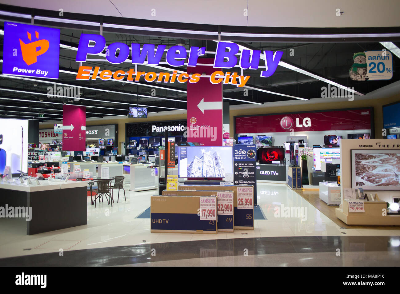 CHIANG MAI, THAILAND -MARCH 30 2018: Powerbuy Eelectronic  Shop inside Central Festival Chiangmai. Photo in Central Festival chiang mai. Stock Photo