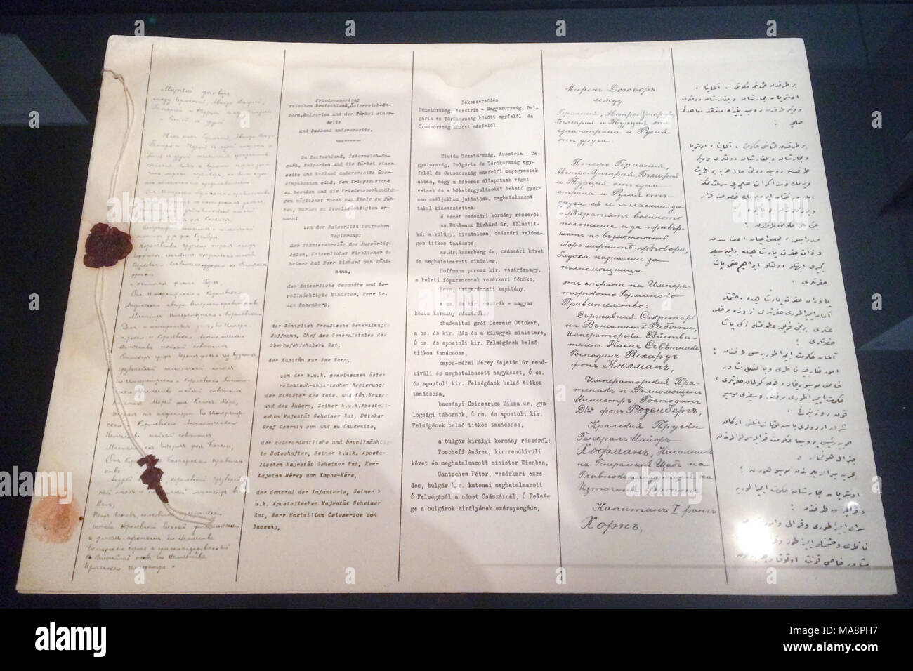 The first page of the Treaty of Brest-Litovsk on display at the exhibition in the German Historical Museum (Deutsches Historisches Museum) in Berlin, Germany. The peace treaty signed on 3 March 1918 in Brest-Litovsk (now Brest in Belarus) between the Bolshevik government of Soviet Russia and the Central Powers (Germany, Austria-Hungary, Bulgaria, and the Ottoman Empire) ended Russia's participation in World War I. The exhibition devoted to the centenary of the Russian Revolution runs till 15 April 2018. - Stock Image